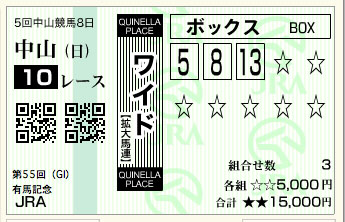20101226004